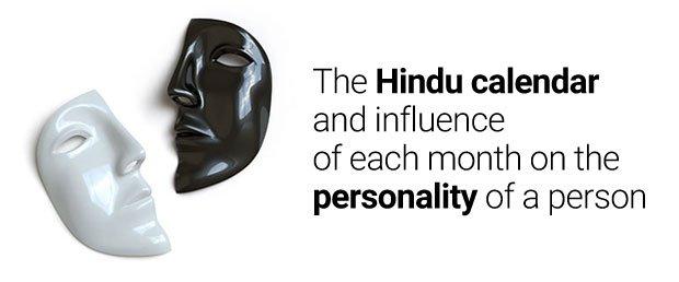 Hindu calendar personality