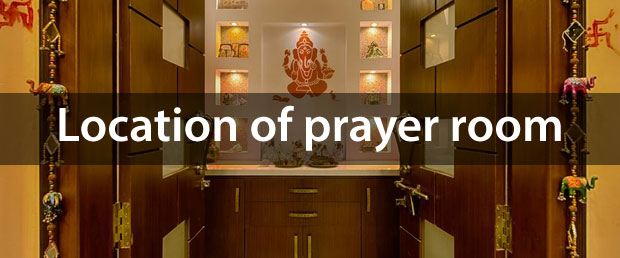 prayer room according to vastu