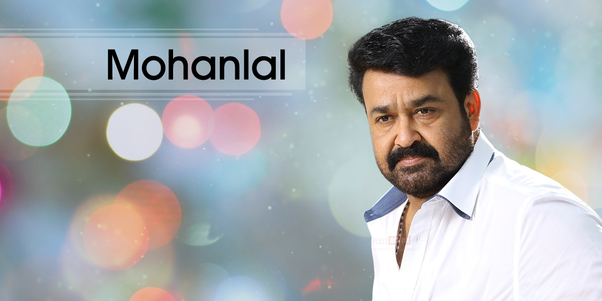 horoscope-of-mohanlal