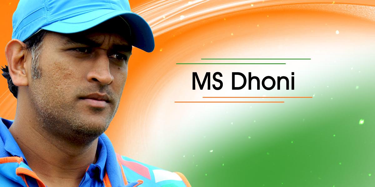 MS-Dhoni-horoscope