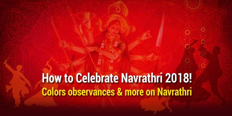how to celebrate Navratri 2018