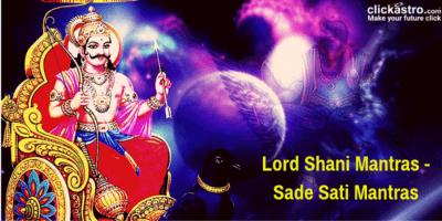 Lord Shani Chanting Mantras