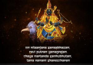 Shani Mantra - Sade Sati Chanting Mantras | Astrology Articles