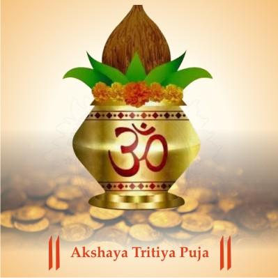 akshaya tritiya puja