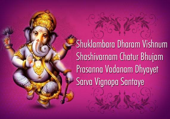 Lord Ganesh Mantra - To Remove all Obstacles in Life