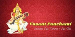vasant panchami 2021