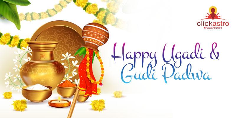 Gudi Padwa Ugadi 2021 Date Astrological Relevance
