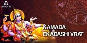 kamada ekadashi