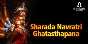 Ghatasthapana