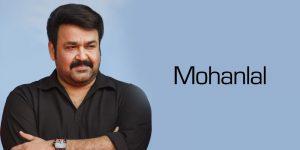 Mohanlal horoscope